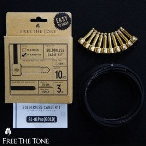 [FreeTheTone] Solderless cable Kit - Gold - Angle 10EA